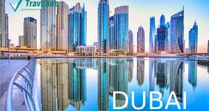 Дубай пом'якшує правила безпеки covid-19 з1 січня 2021 року