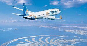 Бесплатное страхование спокрытием COVID-19 для пассажиров авиакомпании Fly Dubai