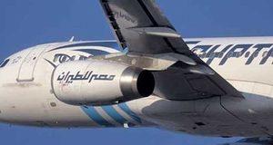 Єгипет відновляє міжнародне авіасполучення з1-го липня