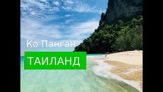 Остров Ко Панган. Отель Varivana Resort 4* - новый отель 2018 года