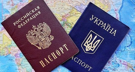 Правила въезда гр-н России вУкраину 2020