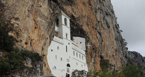 Монастыри Острог, Цетинье игород Подгорица