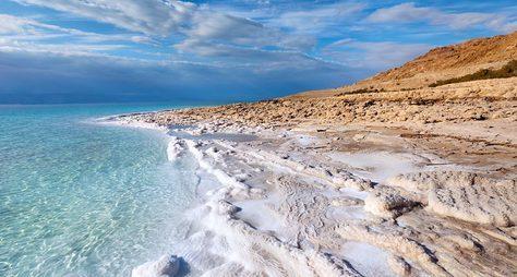 ИзИерусалима— наМертвое море!