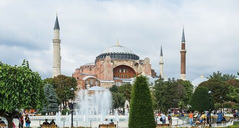 Первые шаги вСтамбуле